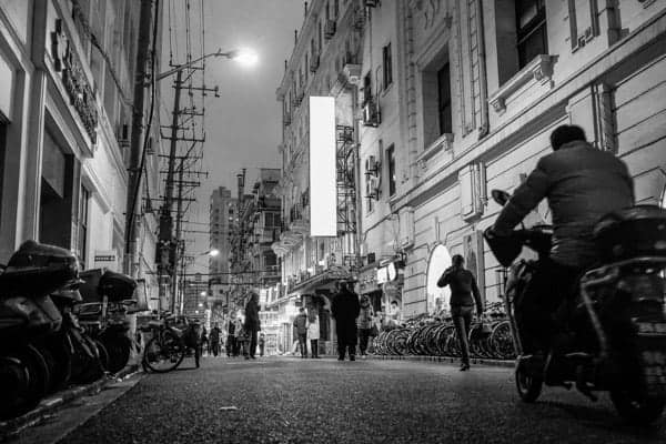 Shanghai Street by Matthias Ripp